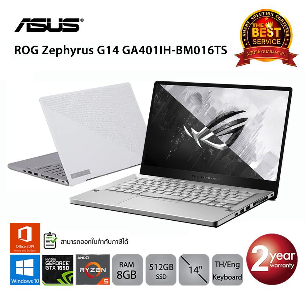 Asus ROG Zephyrus G14 GA401IH-BM016TS Ryzen5/8GB/512GB SSD/GTX1650/14.0/Win10+Office2019 (Moonlight White)