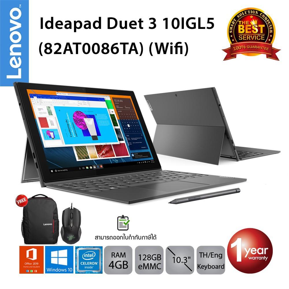 Lenovo Ideapad Duet 3 10IGL5 (Wifi) (82AT0086TA) Celeron N4020/4GB/128GB EMMC/10.3/Win10+Office