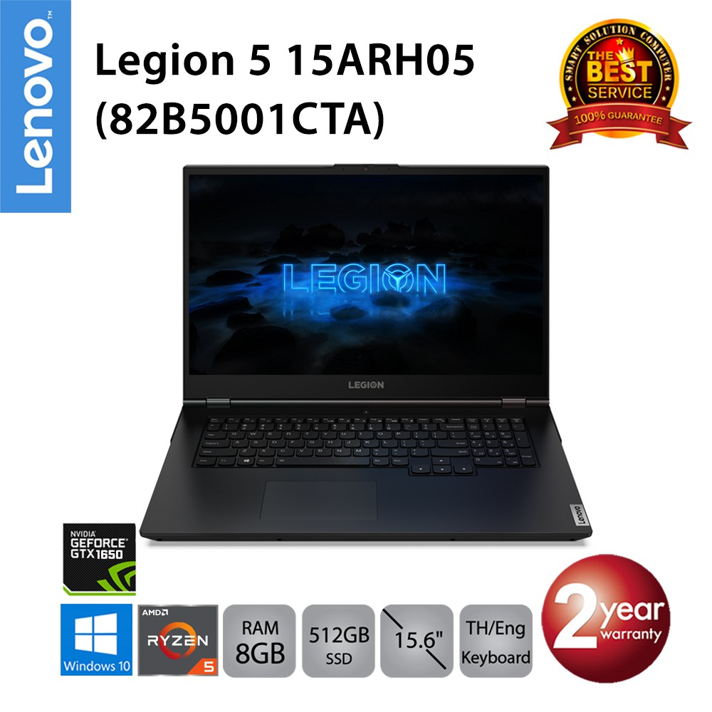 Lenovo Legion 5 15ARH05 (82B5001CTA) AMD Ryzen 5 4600H/8GB/SSD 512GB/GTX1650/15.6/Win10 (Phantom Black)