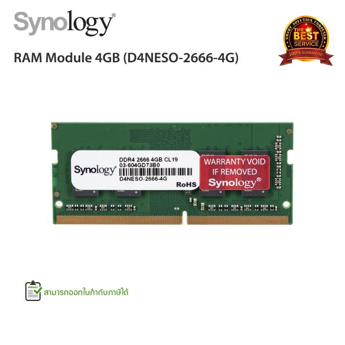 Synology RAM Module 4GB DDR4-2666 non-ECC Unbuffered SODIMM (D4NESO-2666-4G)