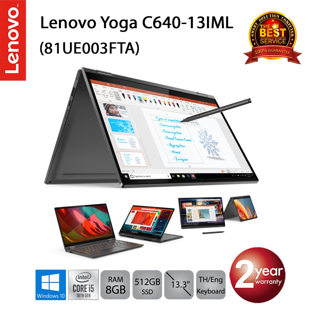 Lenovo Yoga C640-13IML (81UE003FTA) i5-10210U/8GB/512GB SSD/13.3/Win10 (Iron Grey)