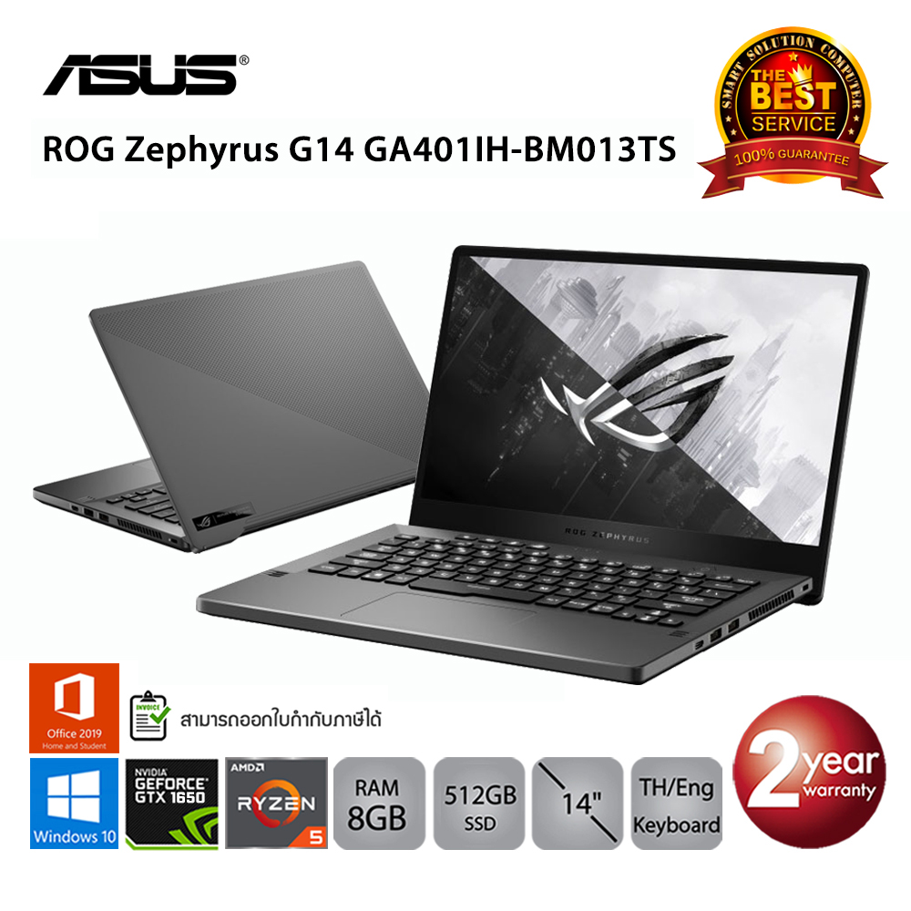 Asus ROG Zephyrus G14 GA401IH-BM013TS Ryzen5/8GB/512GB SSD/GTX1650/14.0/Win10+Office2019 (Eclipse Gray)