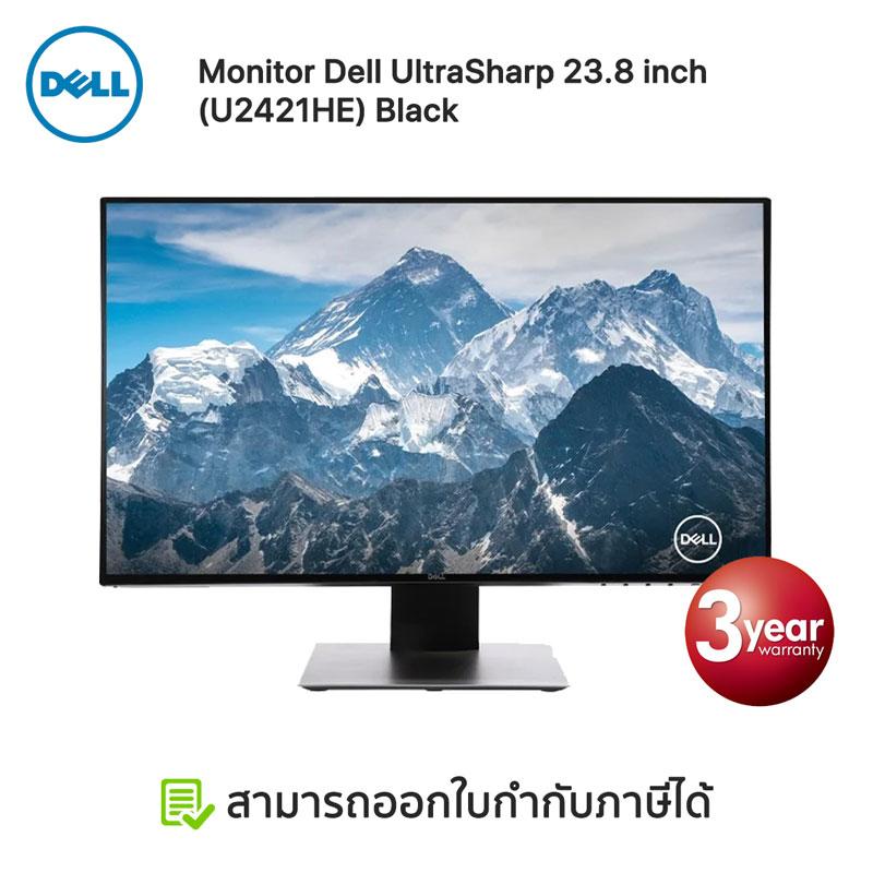 Monitor Dell UltraSharp 23.8