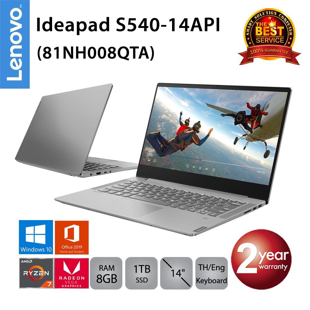 Lenovo Ideapad S540-14API (81NH008QTA) Ryzen 7/8GB/1TB SSD/Vega10/14.0/Win10 (Mineral Grey)
