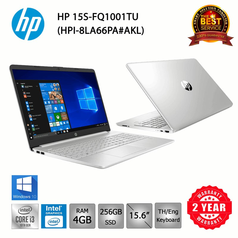 HP 15s-fq1001TU i3-1005G1/4GB/256GBSSD/IntelUHD/15.6/Win10 (Natural Silver)