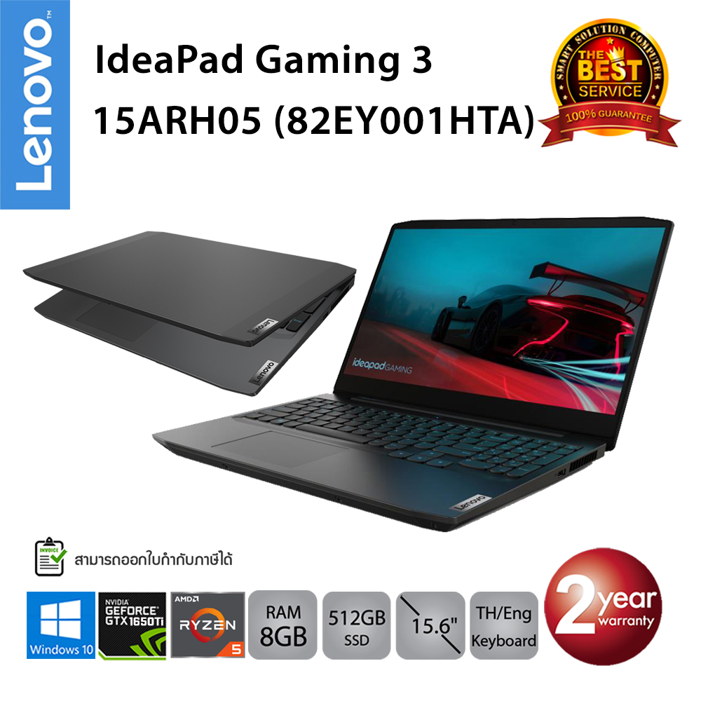 Lenovo IdeaPad Gaming 3 15ARH05 (82EY001HTA) Ryzen 5 4600H/8GB/512GB SSD/GTX1650Ti/15.6/Win10 (Onyx Black)