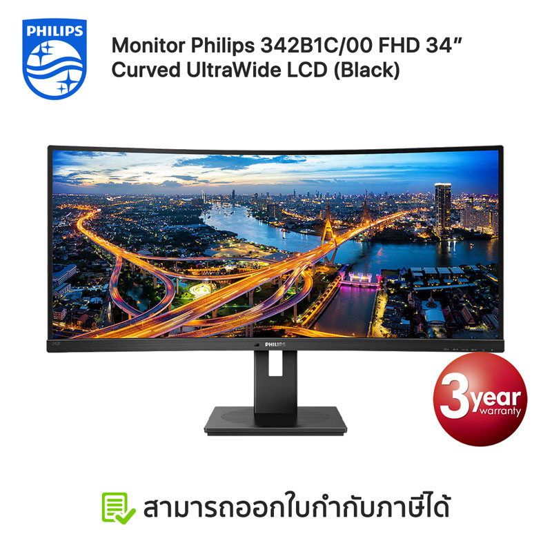 Monitor Philips 34