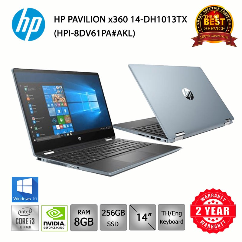 HP Pavilion x360 14-dh1013TX i3-10110U/8GB/256GBSSD/MX130/14/Win10 (Cloud Blue )