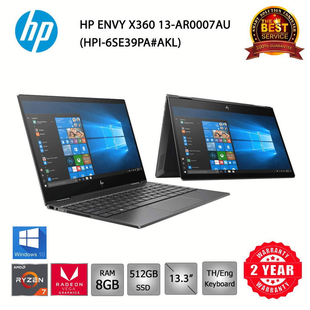 HP ENVY x360 13-ar0007AU Ryzen 7 3700U/8GB/512GBSSD/RXVega 10/13.3/Win10 (Black)