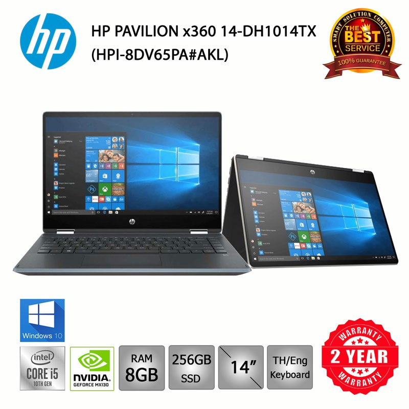 HP Pavilion x360 14-dh1014TX i5-10210U/8GB/512GBSSD/MX130/14/Win10 (Cloud blue)