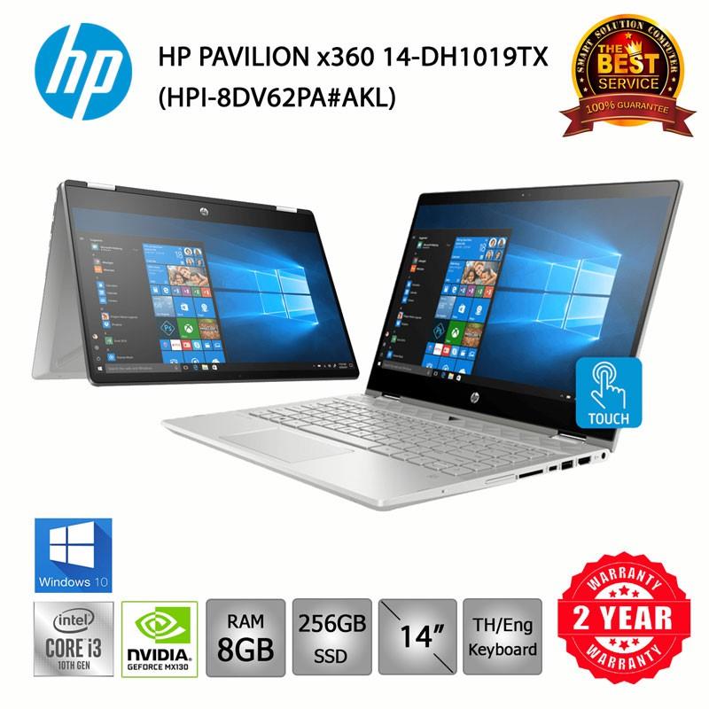 HP Pavilion x360 14-dh1019TX i3-10110U/8GB/256GBSSD/MX130/14/Win10(Silver)