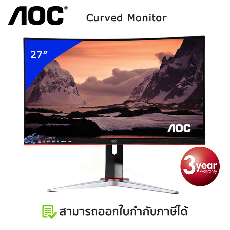 Monitor AOC 27