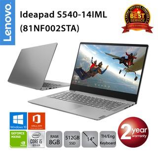 Lenovo Ideapad S540-14IML (81NF002STA) i5-10210U/8GB/512GB SSD/MX250/14.0/Win10 (Mineral Grey)