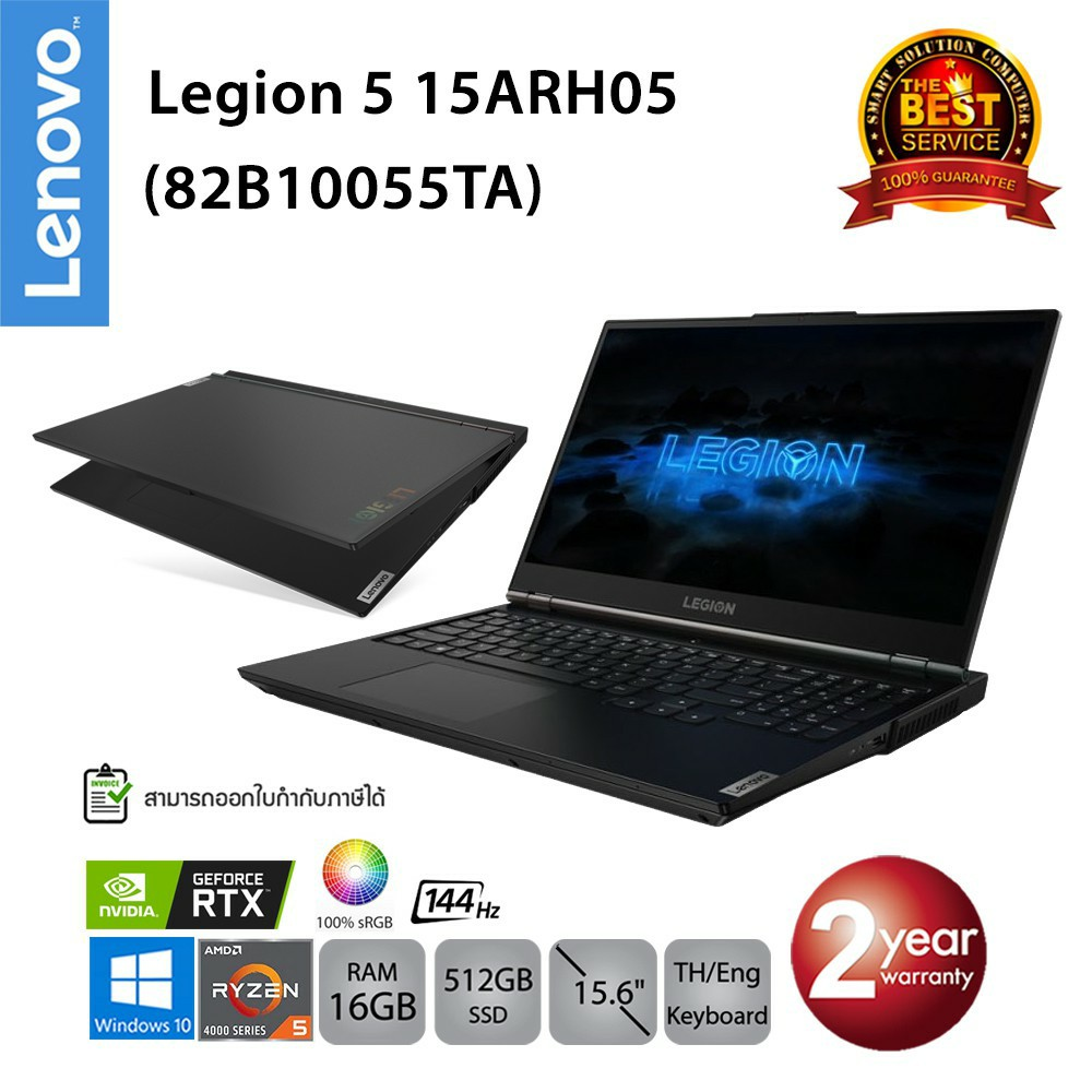 Lenovo Legion 5 15ARH05 (82B10055TA) AMD Ryzen5/16GB/512GBSSD/RTX2060/15.6/Win10 (Phantom Black)
