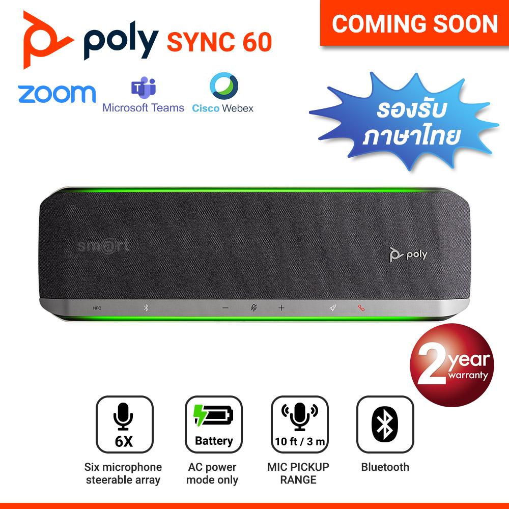 [COMING SOON] Poly SYNC 60 Bluetooth Smart Speakerphone