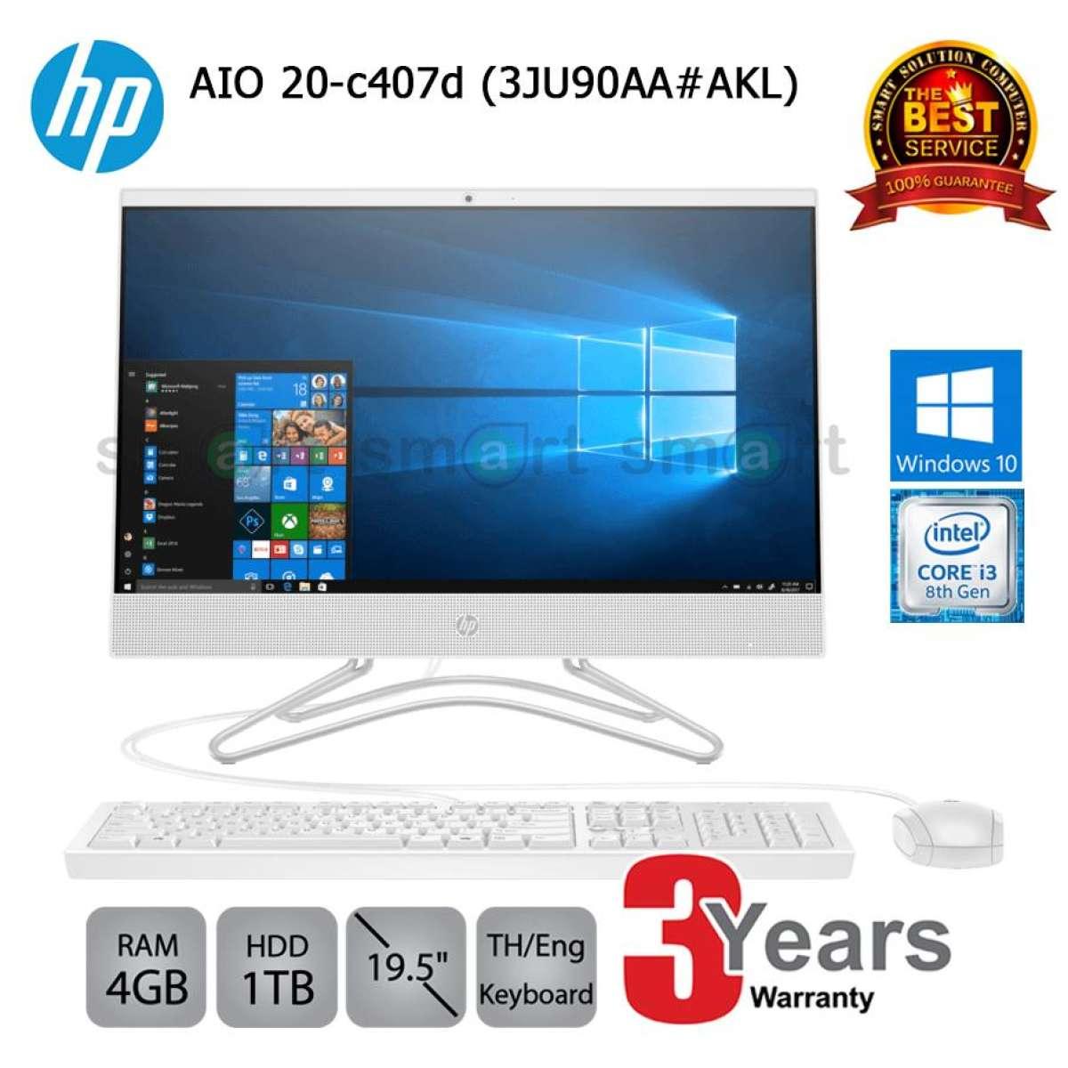 HP Pavilion AIO 20-c407d (3JU90AA#AKL) Pentium J5005/4GB/1TB/19.5/Win10
