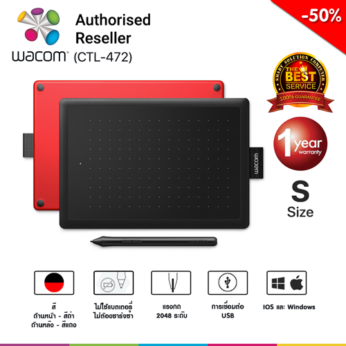 ONE By Wacom Small  (CTL-472)