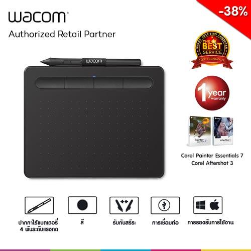 Wacom Intuos Pen Small รุ่น CTL-4100/K0-CX (Black)