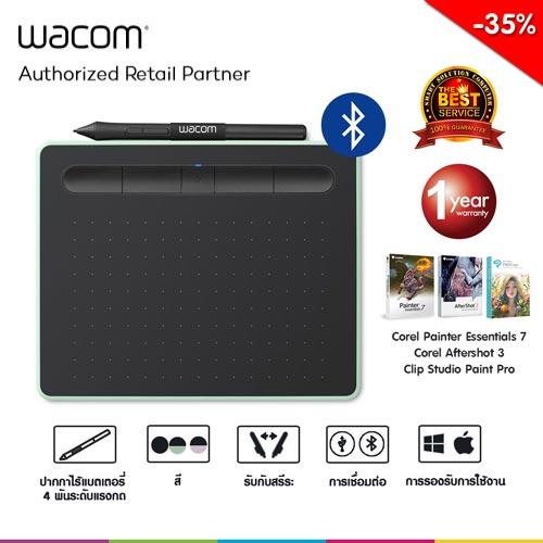 Wacom Intuos Pen Small with Bluetooth รุ่น CTL-4100WL/E0-CX (Pistachio Green)