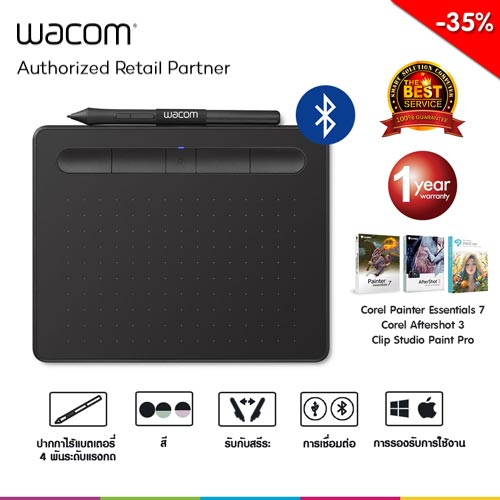 Wacom Intuos Pen Small with Bluetooth รุ่น CTL-4100WL/K0-CX (Black)