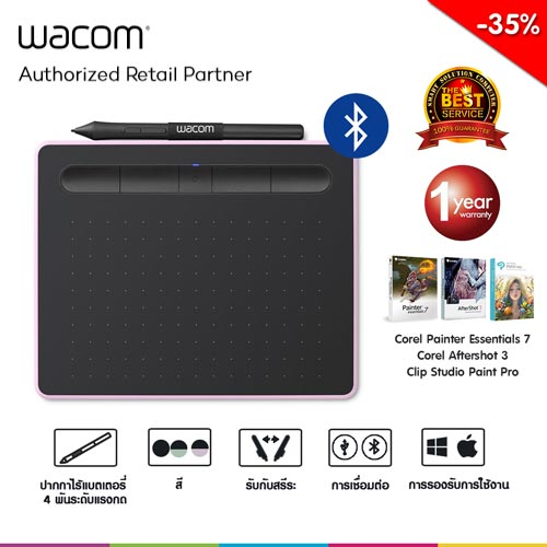 Wacom Intuos Pen Small with Bluetooth รุ่น CTL-4100WL/P0-CX (Berry Pink)