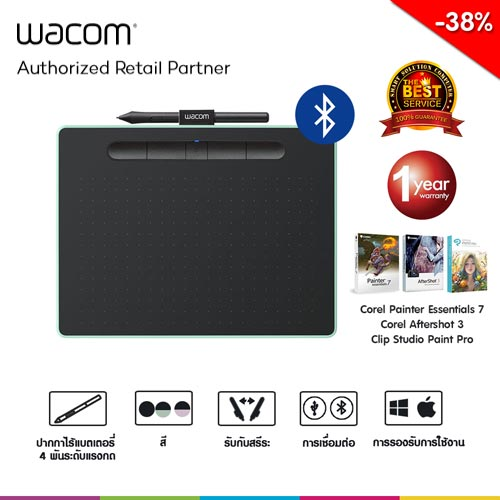 Wacom Intuos Pen Medium with Bluetooth รุ่น CTL-6100WL/E0-CX (Pistachio Green)