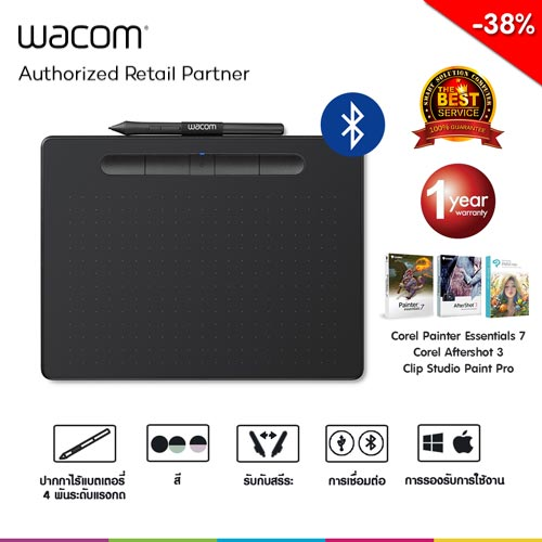 Wacom Intuos Pen Medium with Bluetooth รุ่น CTL-6100WL/K0-CX (Black)