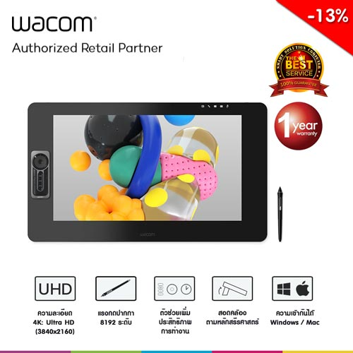 Wacom Cintiq Pro 24 Creative Pen Display (DTK-2420/K1-CX)