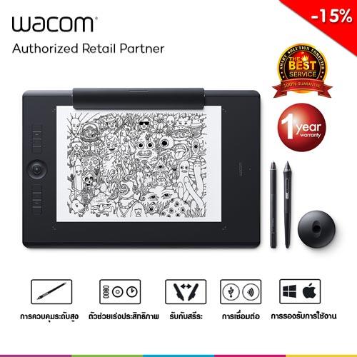 Wacom Intuos Pro Paper Edition L w/Wacom Pro Pen 2 (PTH-860/K1-CX)