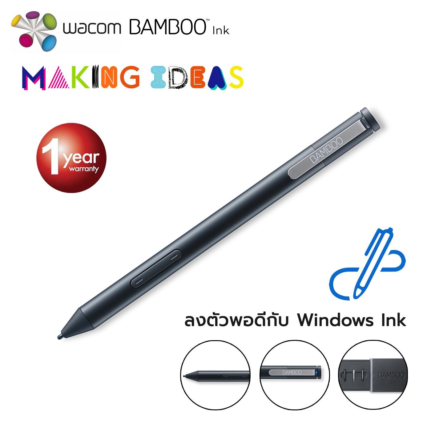 Wacom Bamboo Ink for windows 10 (CS321AK) - Black